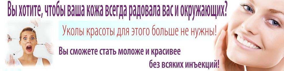 lazern_biorevit2